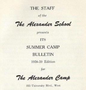 1958-bulletinjpg